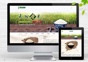 响应式粮食大米米业类呼啦模板H-007