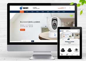 响应式智能安防监控摄影类网站织梦模板(自适应手机端)+PC+wap+利于SEO优化
