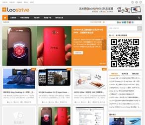 洛米Loostrive原创响应式wordpress杂志中文主题V1.2.8版分享 WordPress瀑布流手机杂志主题模板