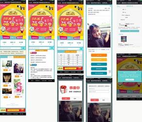 Discuz 微信萌宝活动营销7.0 带TOM微信运营平台和萌宝组件 dz萌宝微信投票插件