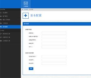 最新工单系统V1.0商业开源版,THINKPHP内核开发,全开源,多用户+多客服+短信+邮件+全开源
