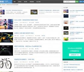wordpress主题之大前端D8主题4.1最新版 WordPress D8主题4.1 手机端文章页显示分享 增加文章来源