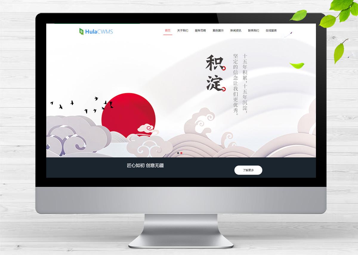 响应式策划设计类呼啦网站模板H-213