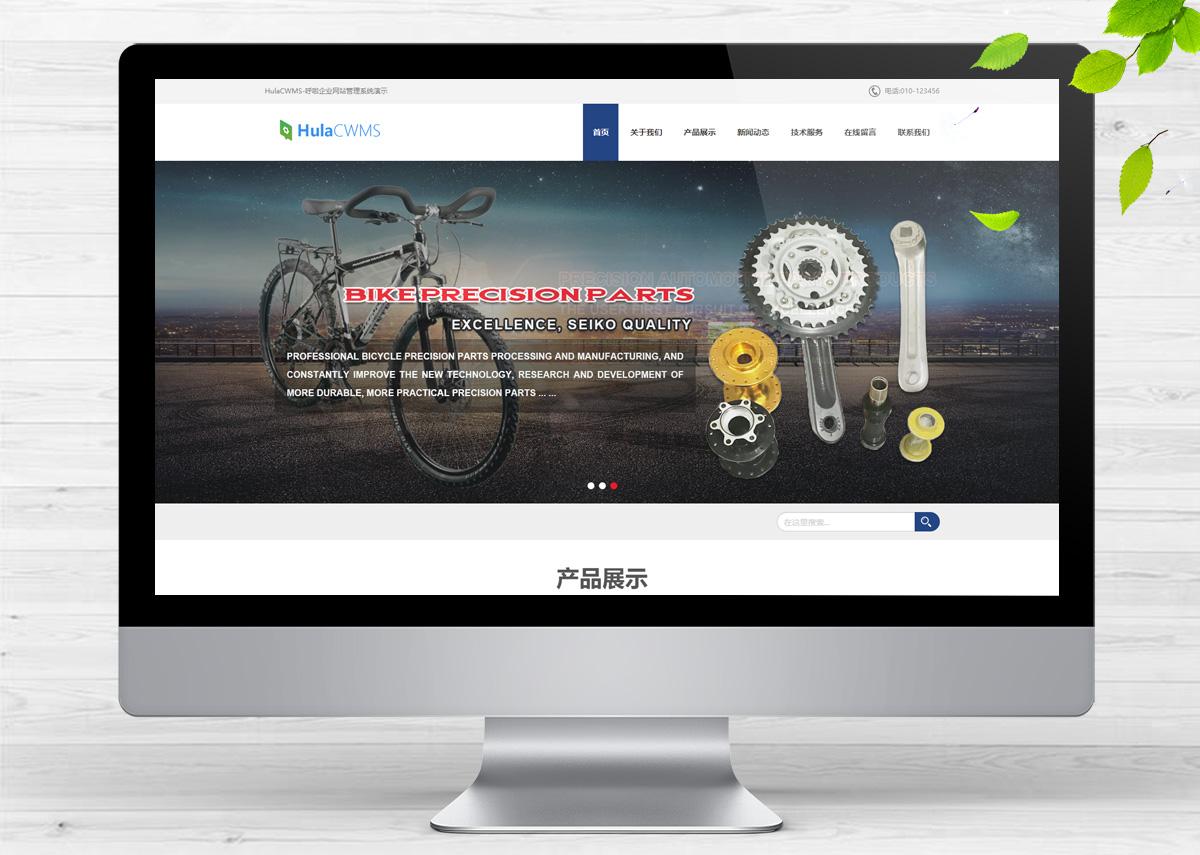 响应式金属制品类呼啦网站模板H-219