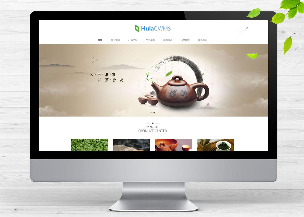 响应式茶叶等绿色产品展示类呼啦网站模板H-230